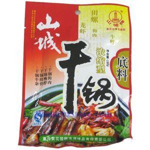 图片 重庆山城牌干锅调料