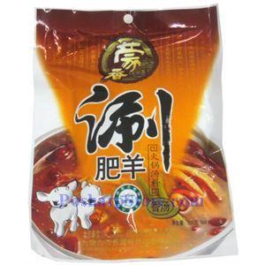 Picture of Mongolia Lamb Hot Pot  Sauce