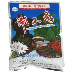 Picture of Beijing ShuanBuLi Hotpot Sauce for Lamb with Northern Flavor