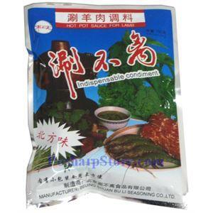 图片 北京涮不离涮羊肉北方味调料