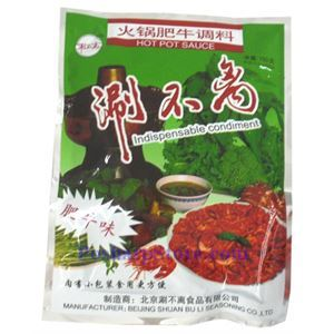Picture of Beijing Shuan Bu Li Hotpot Sauce for Beef