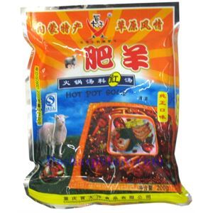 Picture of Chongqing MaoDaHan Sichuan Spicy Sauce for Lamb