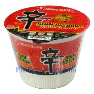 Picture of Nong Shim Shin Shin Spicy  Noodles In Big Bowl