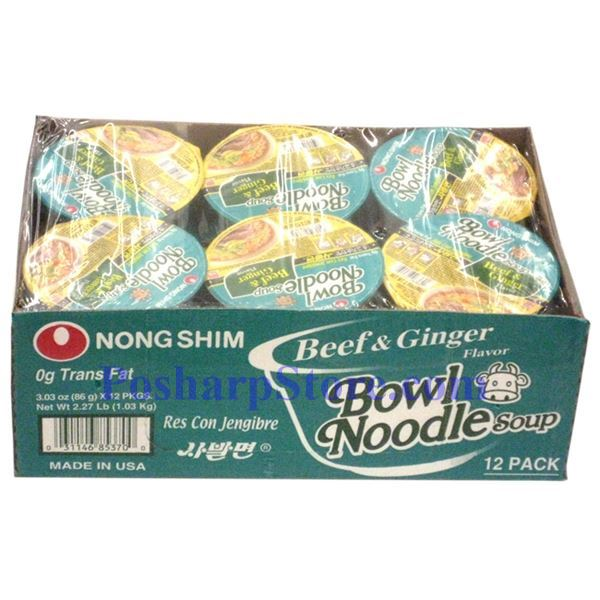 Picture for category Nong Shim Bowl Noodle Beef & Ginger Flavored Noodle Soup