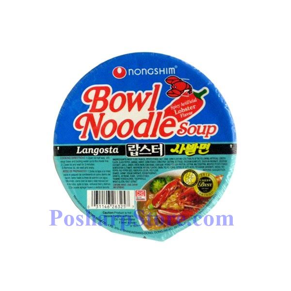 Picture for category Nong Shim Bowl Noodle Spicy Lobster Flavored Noodle Soup