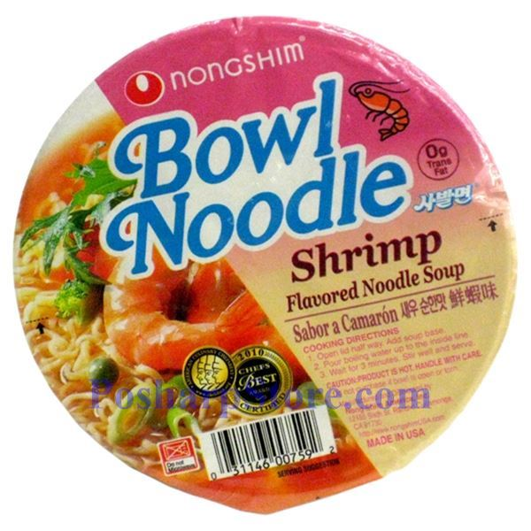 Picture for category Nong Shim Bowl Noodle Spicy Shrimp Flavored Noodle Soup