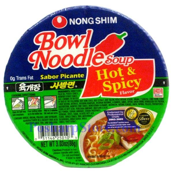 Picture for category Nong Shim Bowl Noodle Hot & Spicy Noodle Soup