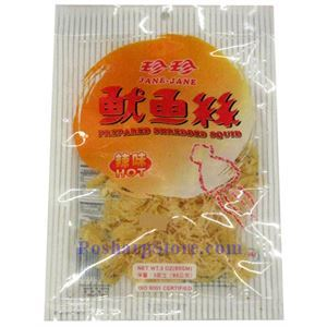 Picture of Jane-Jane Spicy Prepared Shredded Squid 3 Oz