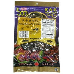 Picture of Soo Five Spices Pork Jerky 3 oz