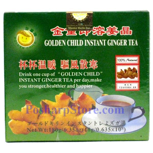 Picture for category Golden Child Instant Ginger Drink 6.4 oz