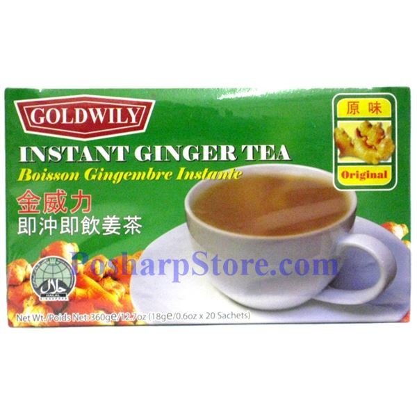 Picture for category Goldwily Instant Ginger Tea