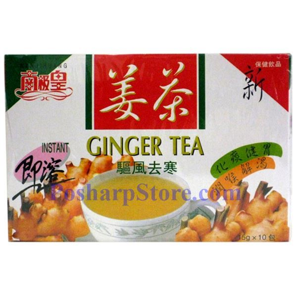 Picture for category NanjiHuang Instant Ginger Tea
