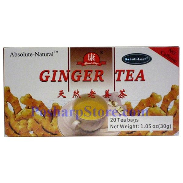 Picture for category Absolute-Natural Sugar Free Ginger Tea