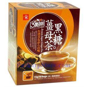 图片 3点1刻黑糖姜母茶
