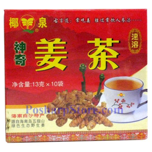 Picture for category Yequan Instant Ginger Tea