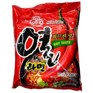 Picture of Ottogi Spicy Asian Style Noodle Soup