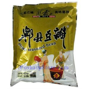 Picture of Spicy King  Seasoned Bean Paste