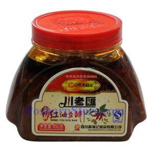 Picture of Sichuan Gaofuji Pixian Broad Bean Paste with Oil (Doubanjiang) 1lb