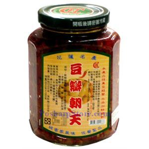 Picture of Taiwan Chili Broad Bean Paste