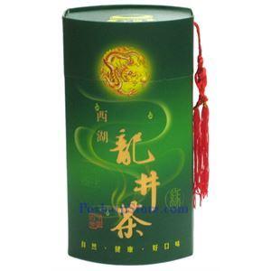 Picture of Premium Long Jing Tea