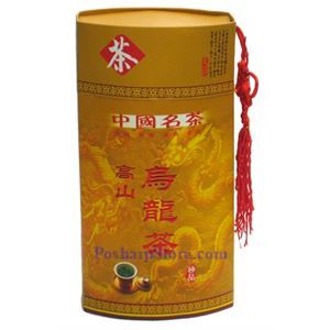 Picture of Premium Mountain Oolong Tea