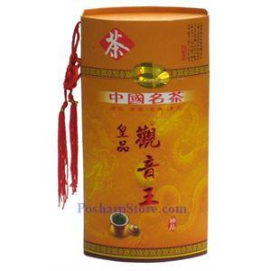 Picture of Premium HuangPin Guanyinwang Tea