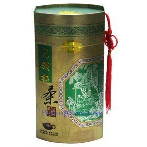 Picture of Premium Green Tea