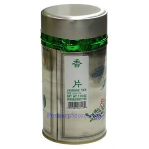Picture of Hsin Tung Yang Fresh Jasemine Tea