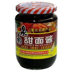 Picture of Chongqing Nanquan Sweet Bean Paste 14 oz