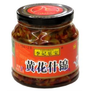 Picture of Chengdu Pao Cai Lijilebao Spicy Assorted Vegetables with Lily
