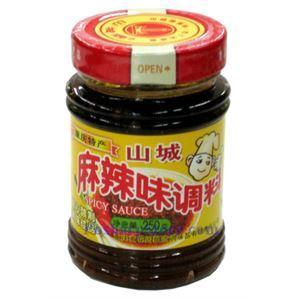 图片 重庆山城牌麻辣味调料