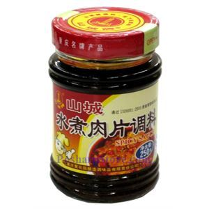 Picture of Chongqing ShanCheng Shuizhu Chili Sauce for Sliced Pork