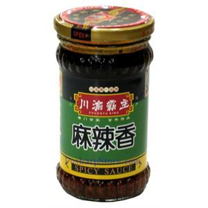 Picture of Chuanyu King Classic Chongqing Style Spicy Sauce