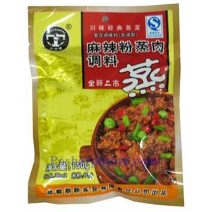 Picture of Sichuan Mala Spicy Rice Powder for Steaming Meats