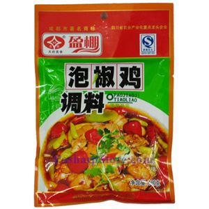 Picture of Sichuan Yingpeng Pickled Pepper Sauce for Chicken