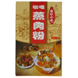 Picture of Chaokou Xiaoci Curry Rice Sauce for Steaming Meats