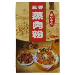 图片 钞口小吃五香蒸肉粉