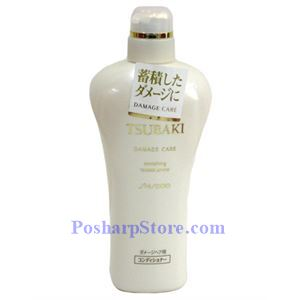 Picture of Shiseido Damage Care Conditioner with Natural Tsubaki Oil 550ML