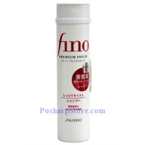 Picture of Shiseido Fino Premium Touch Hair Conditioner 7 Fl Oz