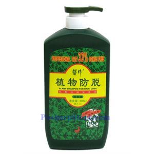 Picture of Plant Shampoo for Hair Loss