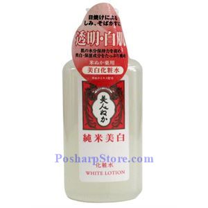 Picture of Junmai Facial hite Lotion