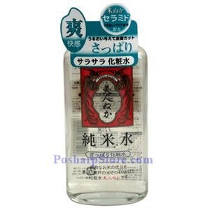 Picture of Junmai Facial  Lotion For Oily