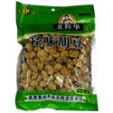 Picture of Chengdu Crispy Special Spicy Broad Beans