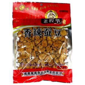 Picture of Chengdu Crispy Spicy Broad Beans