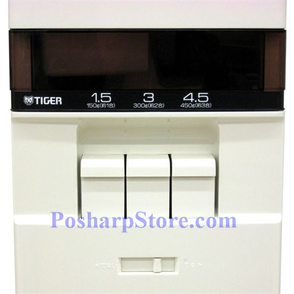 Picture for category Tiger RFC-3300 Big Capacity Rice Dispenser