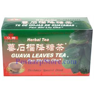 Picture of Royal King Guava LeavesTea 20 Teabags