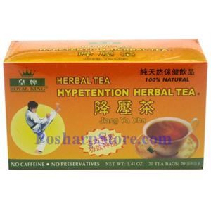 Picture of Royal King Hypetention Herbal Tea 20 Teabags