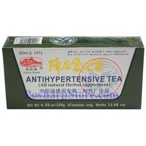 Picture of Xianyu Brand Antihypertensive Herbal Tea