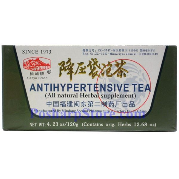 Picture for category Xianyu Brand Antihypertensive Herbal Tea