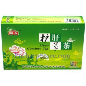 Picture of Kakoo Liver Comfort Tea 12 Teabags